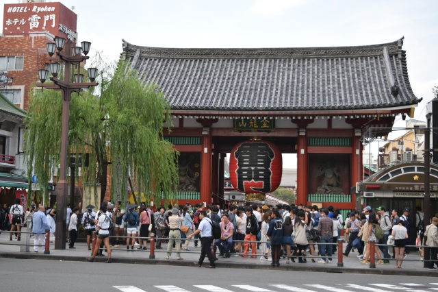 View of the gate from across the Asakusa tourist information centre.