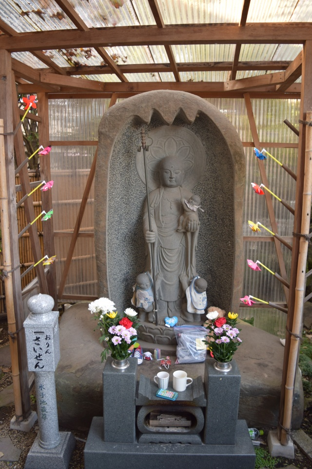 A monument at the Naritasankawagoebetsuin Hongyoin Temple