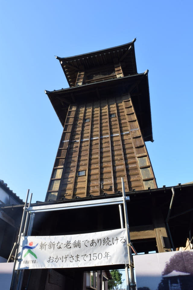 The bell tower is a symbol for the city and can be heard ringing four times a day.