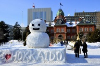Welcome to Hokkaido, the most northern part of Japan (and the coldest)