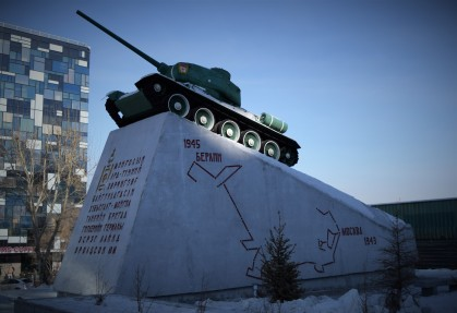 A Soviet Tank from WWII