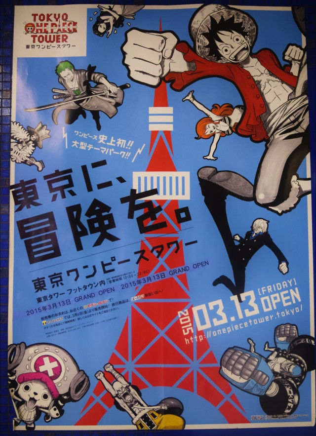 Tokyo One Piece Tower poster
