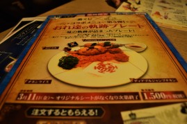 A hearty pirate's meal at Cafe Mugiwara