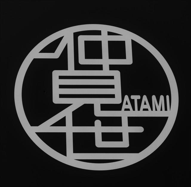 AtamiEdited (58)