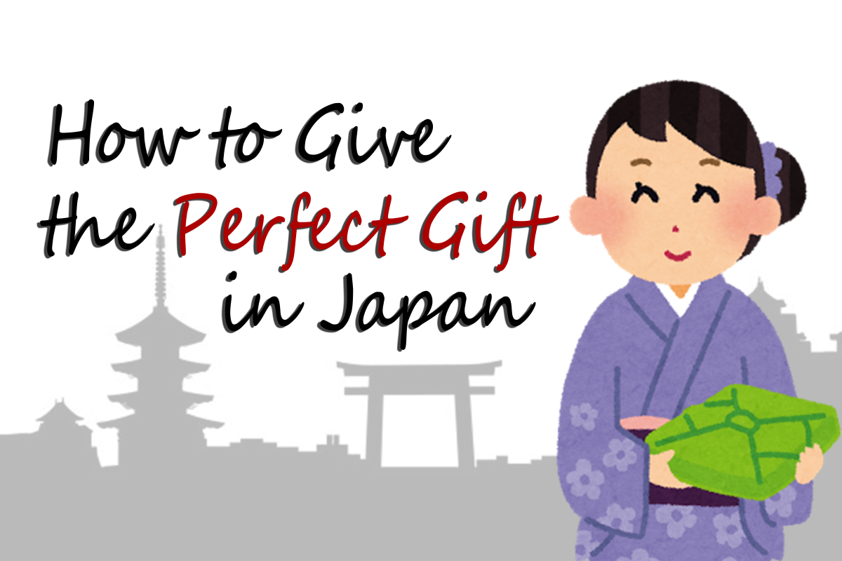Gift Giving Guidelines in Japan