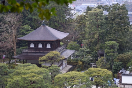 Kyoto Day 1 (95)