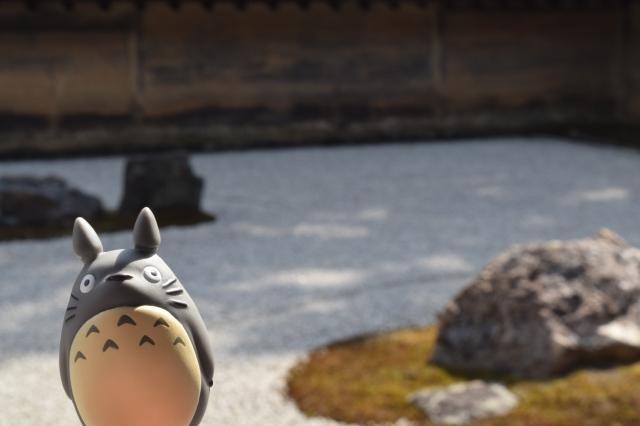 Kyoto Day 2 (163)