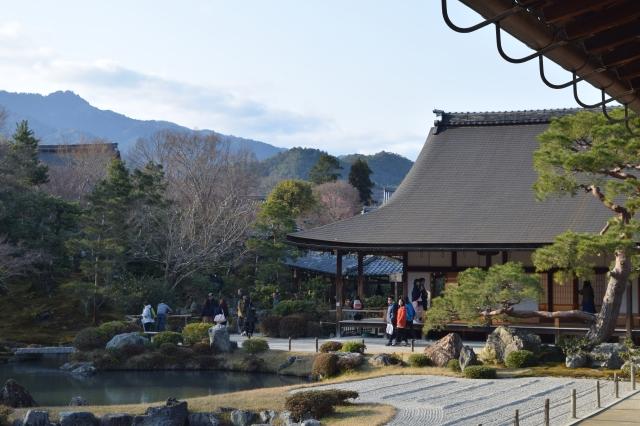 Kyoto Day 2 (293).JPG
