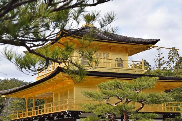 Kyoto Day 2 (56)