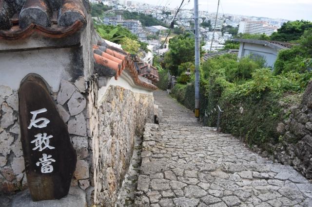 Okinawa May (281).JPG