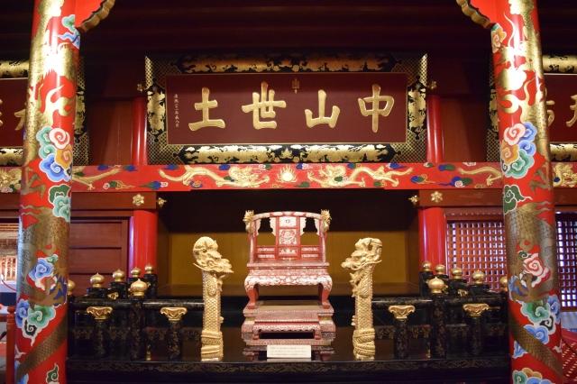 Okinawa May (129).JPG