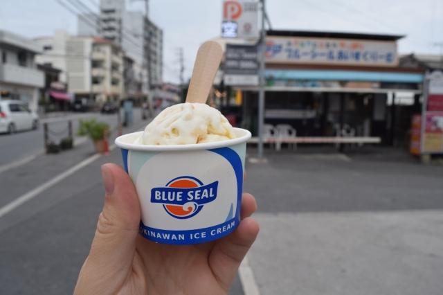 Okinawa May (15).JPG